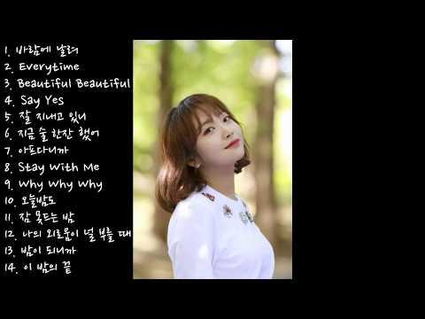 펀치(Punch) 추천곡&인기곡 14곡 노래 모음 ♡♥ [반복x2]