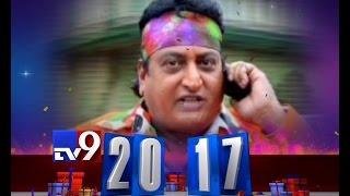 New Year Special : '30 years industry' Prudhviraj in TV9 S..