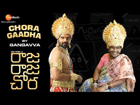 Gangavva narrates Sree Vishnu's Raja Raja Chora