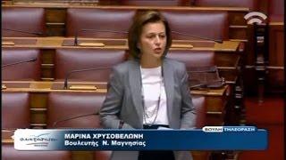 Μ. Χρυσοβελώνη - Διασυρμός Γεωργιάδη για το ΕΣΥ