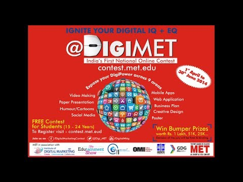 DigiMET 2014 FREE Contest for Students.