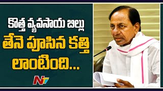 CM KCR serious over Centre's new farm bills, orders TRS MP..