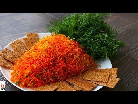 Салат «Морковка» С КАРТОШКОЙ И МОРКОВКОЙ ФРИ