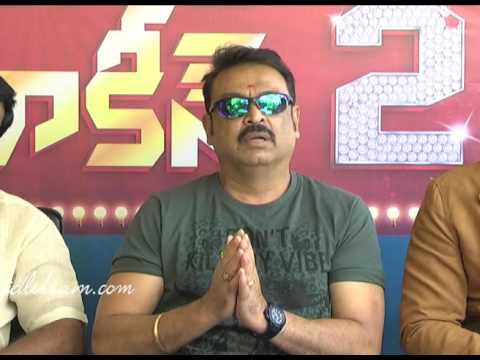 guntur talkies telugu movie online