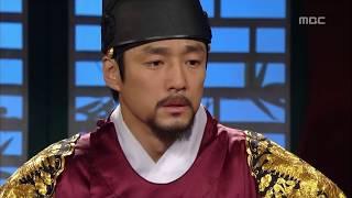 Dong Yi, 44회, EP44, #03