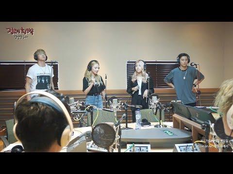 KARD - Oh NaNa [정오의 희망곡 김신영입니다] 20170803