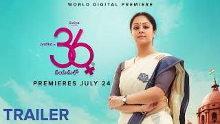 36 Vaysulo Telugu official trailer - Jyotika..