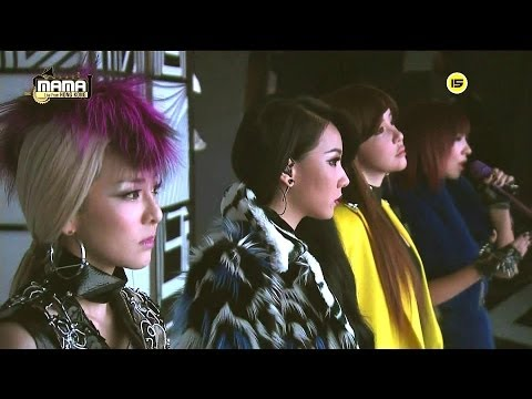 2NE1_1122_MAMA_LONELY+그리워해요(MISSING YOU)
