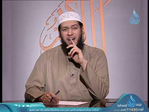 أهل الذكر 2 | الشيخ أبو بسطام محمد مصطفى   22-4-2019