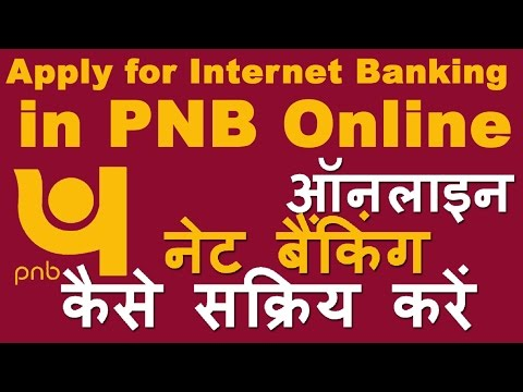 How to Activate PNB Net Banking Onlin Step By Step ( PNB Internet Banking Registration)