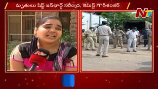 Vizag gas leak: Police prevent TDP leaders entry into phar..
