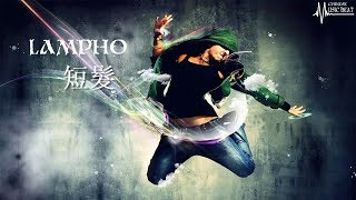 LAMPHO - 短髮  ♫ Duan Fa ♫  【HD】 With Lyrics