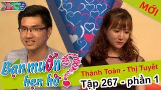 Cô gái chưa từng hôn nhưng đã muốn lấy chồng và cái kết... | Thành Toàn - Thị Tuyết | BMHH 267 😋