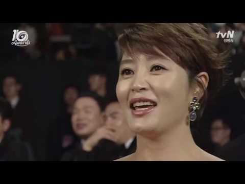 tvn 10주년 awards 축하무대 싸이 나팔바지 연예인