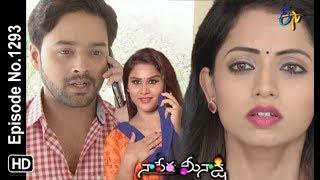 Naa Peru Meenakshi | 18th July 2019 | Full Episode No 1293 | ETV Telugu