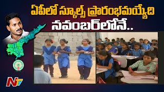 Reopening of schools, colleges postponed in AP..