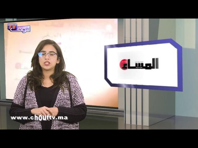 بالفيديو..نقل أول ضحايا الحوت الأزرق بالمغرب إلى مستشفى الأمراض العقلية | شوف الصحافة