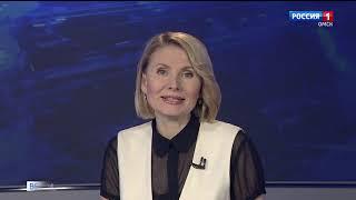 «Вести Омск», итоги дня от 9 декабря 2020 года