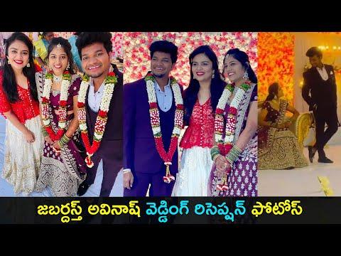 Watch: Jabardasth Avinash wedding reception photos