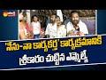 నేను నా కార్యకర్త కార్యక్రమానికి శ్రీకారం | MLA Kotamreddy Sridhar Reddy Face to Face |SakshiTV LIVE