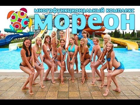 Аквапарк в Ясенево Мореон (московский аквапарк)