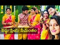 TV actress Vishnu Priya Seemantham Unseen Moments