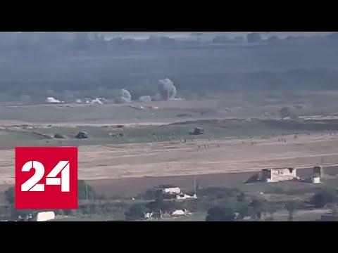 Уничтожено 200 танков, погибают мирные жители: в Нагорном Карабахе не прекращаются перестрелки