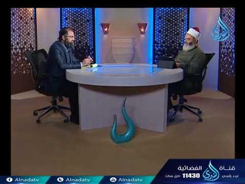 الإيمان باليوم الأخر | مجلس العقيدة | ح22 | الشيخ الدكتور عامر أحمد باسل