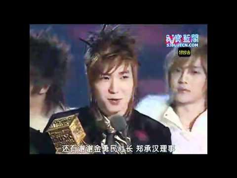Super Junior wins 2006 MKMF Best New Group Award (ENG/CHI SUB)