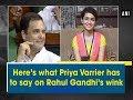 Here's what Priya Varrier has to say on Rahul Gandhi's wink