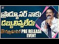 బ్యాక్ గ్రౌండ్ లేని వ్యక్తులు నాని, సత్యదేవ్  Brahmaji Speech At Thimmarusu Pre Release Event   10TV