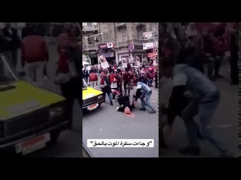 صادم..وفاة سيدة مصرية أثناء رقصها فرحا أمام المقر الانتخابي للسيسي
