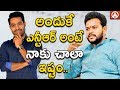 MP Ram Mohan Naidu about Jr NTR