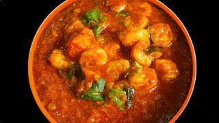 Prawns Curry Recipe| How To Make Prawns Curry Recipe| Indian Style Prawns Curry | Spicy Prawns Curry