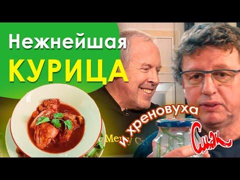 СМАК Андрея Макаревича. В гостях Михаил Ширвиндт photo