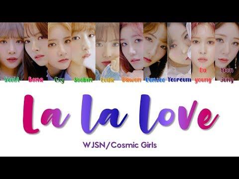 WJSN/Cosmic Girls 우주소녀