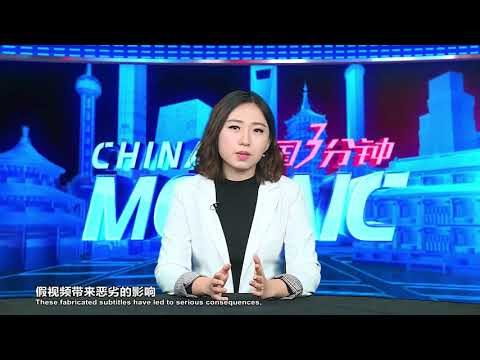 China Mosaic: Fake subtitles tarnish late Chinese ambassador