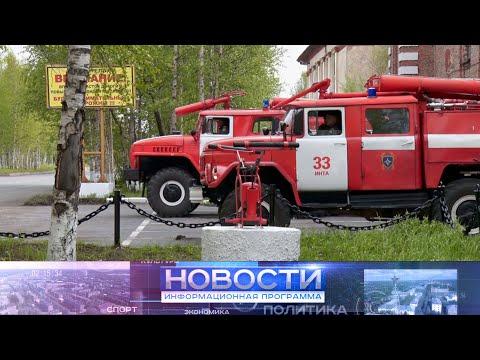 """Информационная программа """"Новости"""" от 10.06.2021"""