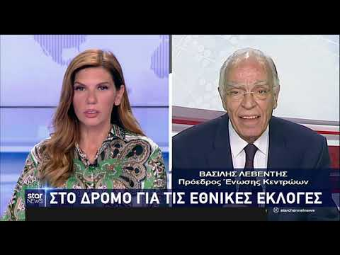 Βασίλης Λεβέντης στο Star Channel