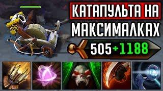 БАРАК С ДВУХ ВЫСТРЕЛОВ ЗАБАФАЛИ КАТАПУЛЬТУ   DOTA 2