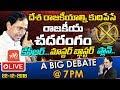 CM KCR Master Plan for National Politics : Debate