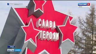 В Омске стартовал проект по сбору предложений в программу «Формирование комфортной городской среды»