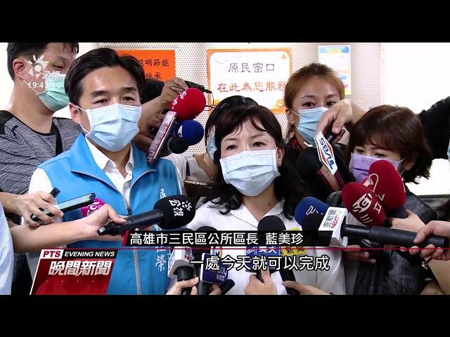 韓國瑜聲請停止罷韓 最高行政院法院駁回