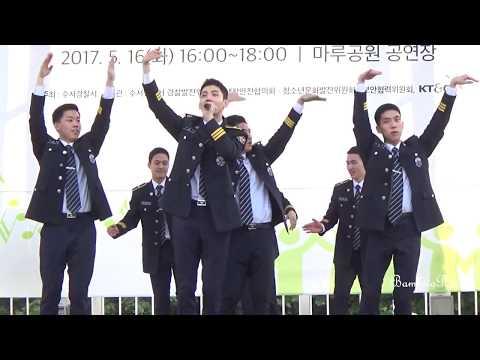 최강창민 170516 서울경찰홍보단 행복 & 풍선