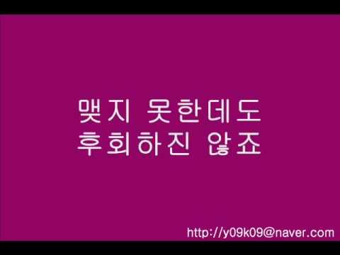 인연(因緣) - 이선희_[가사, 歌詞, Lyrics]
