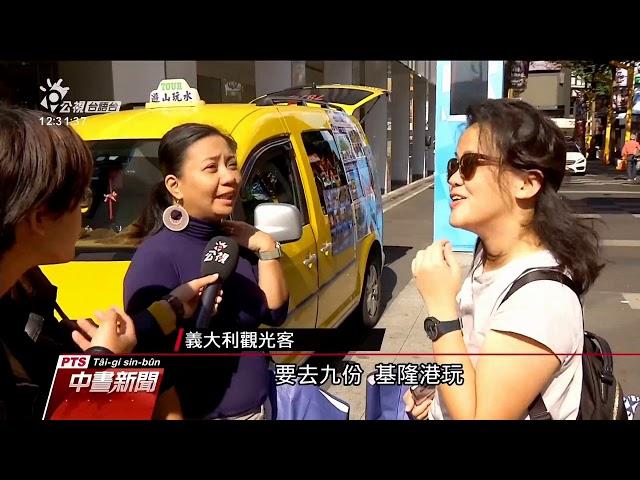 日韓貿易戰、香港抗爭 日韓來台旅客大增