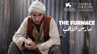 The Furnace Trailer - الإعلان الرسمي لفيلم حارس الذهب