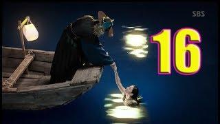 Huyền Thoại Biển Xanh VietSub HD Tập 16