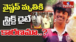 Reasons For Bandaru Vaishnav Death..