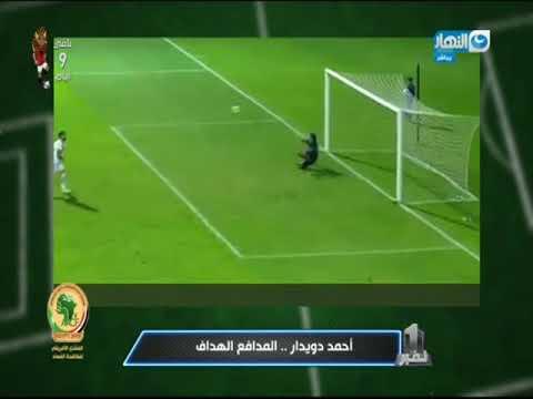 احمد دويدار    المدافع الهداف
